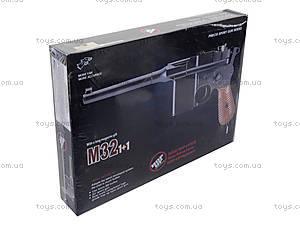 Утяжеленный пистолет с пульками, M32, отзывы