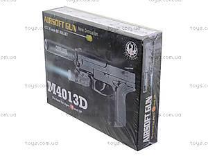 Пистолет утяжеленный с глушителем и светом, M4013D, фото
