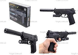Пистолет утяжеленный с глушителем и светом, M4013D