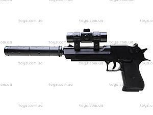 Игрушечный пистолет на пульках с глушителем, M93-3+, купить