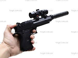 Игрушечный пистолет на пульках с глушителем, M93-3+, фото