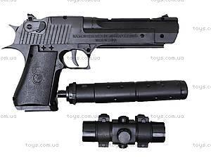 Игрушечный пистолет на пульках с глушителем, M93-3+, отзывы