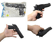 Пистолет игрушечный, на пульках, M93, отзывы