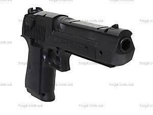 Пистолет игрушечный, на пульках, M93, цена