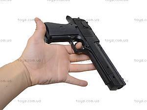 Пистолет игрушечный, на пульках, M93, детские игрушки