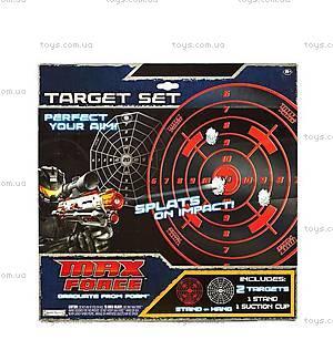 Пистолет Max Force для ближнего боя Maximizer-60, 26663-4000-MF, отзывы