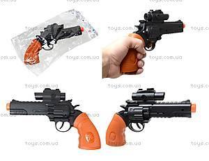 Детский пистолет для игры, 111B