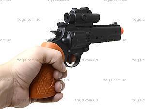 Детский пистолет для игры, 111B, отзывы