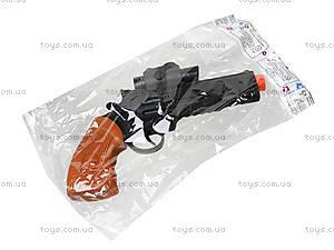 Детский пистолет для игры, 111B, детские игрушки