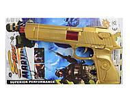 Пистолет механический с эффектами, 288-9