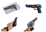 Пистолет механический игрушечный, 800-8, отзывы