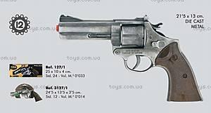 Пистолет металлический на пистонах Gonher, 3127/1, купить