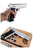 Пистолет металло-пластик с пульками , G.20S, фото