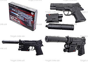 Игрушечный пистолет с пульками лазером и глушителем, MP45-86