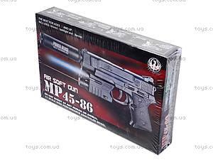 Игрушечный пистолет с пульками лазером и глушителем, MP45-86, магазин игрушек