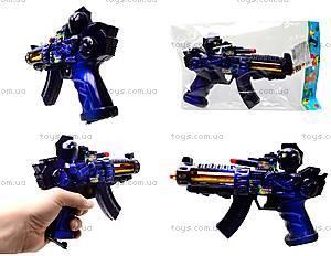 Музыкальный пистолет «Супербластер», 212