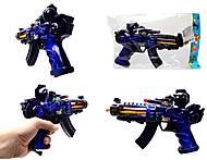 Музыкальный пистолет «Супербластер», 212, отзывы
