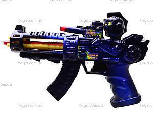 Музыкальный пистолет «Супербластер», 212, цена