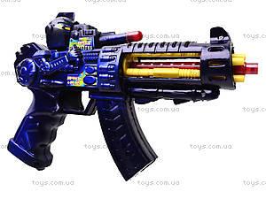 Музыкальный пистолет «Супербластер», 212, игрушки