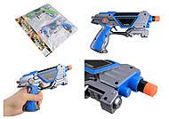 Пистолет музыкальный Space GAN, 2 вида, RF300C-1