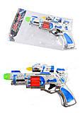 Пистолет музыкальный «Супер пушка», 3232, купить
