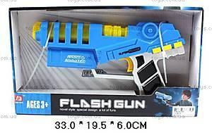 Пистолет музыкальный для мальчиков, LD-88150