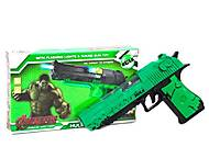 Пистолет музыкальный «Мстители» зеленый, 228B-3, купить