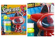 Пистолет с мыльными пузырями «Супер герой», P8498A, фото