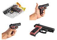 Пистолет на пульках, 13 см CYMA (362), 362, отзывы
