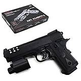 Пистолет на пульках (507A), 507A