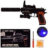 "Пистолет на пульках ""Air Sport Gun"" (SP-3A), SP-3A, фото"