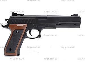 Игрушечный пистолет с пульками Omega, P168, фото