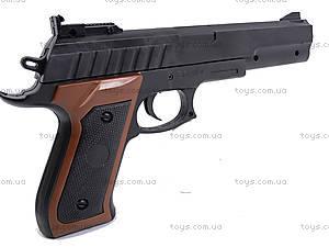 Игрушечный пистолет с пульками Omega, P168, игрушки