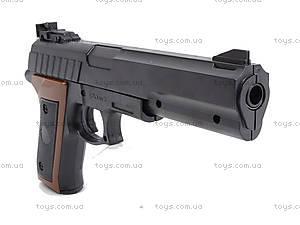 Игрушечный пистолет с пульками Omega, P168, детские игрушки