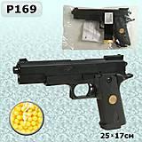 Игрушечный пистолет с пульками, для детей, P169