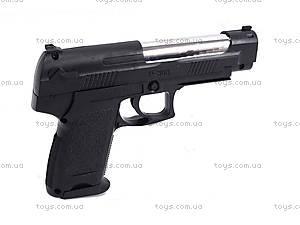 Игрушечный пистолет, с пульками в наборе, P308, игрушки