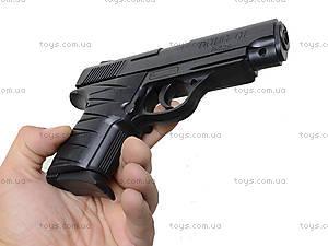 Детский пистолет с комплектом пулек, P328, магазин игрушек