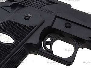 Игрушечный пистолет с пульками Xtreme, P501, фото