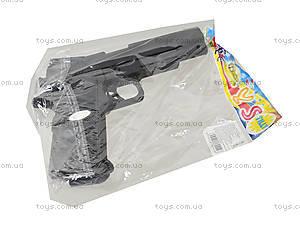 Игрушечный пистолет с пульками Xtreme, P501, цена