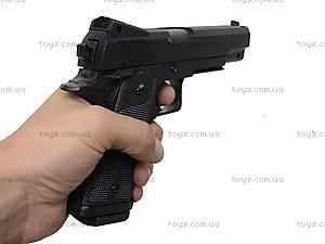 Игрушечный пистолет с пульками Xtreme, P501, игрушки