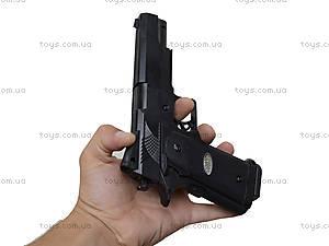 Игрушечный пистолет с пульками Xtreme, P501, детские игрушки
