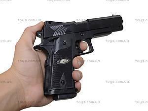 Игрушечный пистолет с пульками Xtreme, P501, магазин игрушек