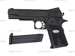 Игрушечный пистолет с пульками Xtreme, P501, toys.com.ua