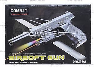 Цветной пистолет с пульками и лазером, P9A, фото