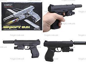 Цветной пистолет с пульками и лазером, P9A