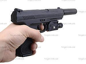 Цветной пистолет с пульками и лазером, P9A, цена