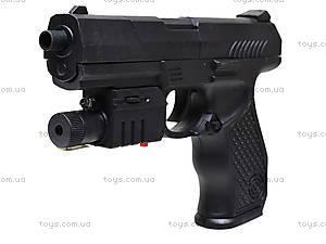 Детский пистолет с лазерным прицелом, P9B, игрушки