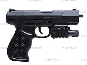 Детский пистолет с лазерным прицелом, P9B, детские игрушки