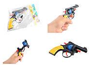 Пистолет-пугач стреляет пистонами,  8-ми зарядный, 2 цвета, B1