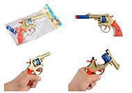 Пистолет под пистоны 8-ми зарядный, 2 цвета, A4M